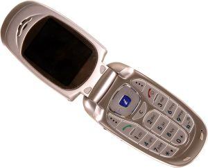 Téléphone portable - copie